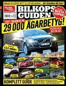 Bilköpsguiden: 29.000 ägarbetyg - 172 sidor