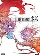 Final Fantasy Type-0 boxshot