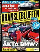 21/2014: Bränslebluffen - Porsche GT3 Cup provkörd!